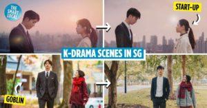 K Drama scenes in sg