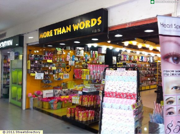More Than Words, Shops 90s kids loved