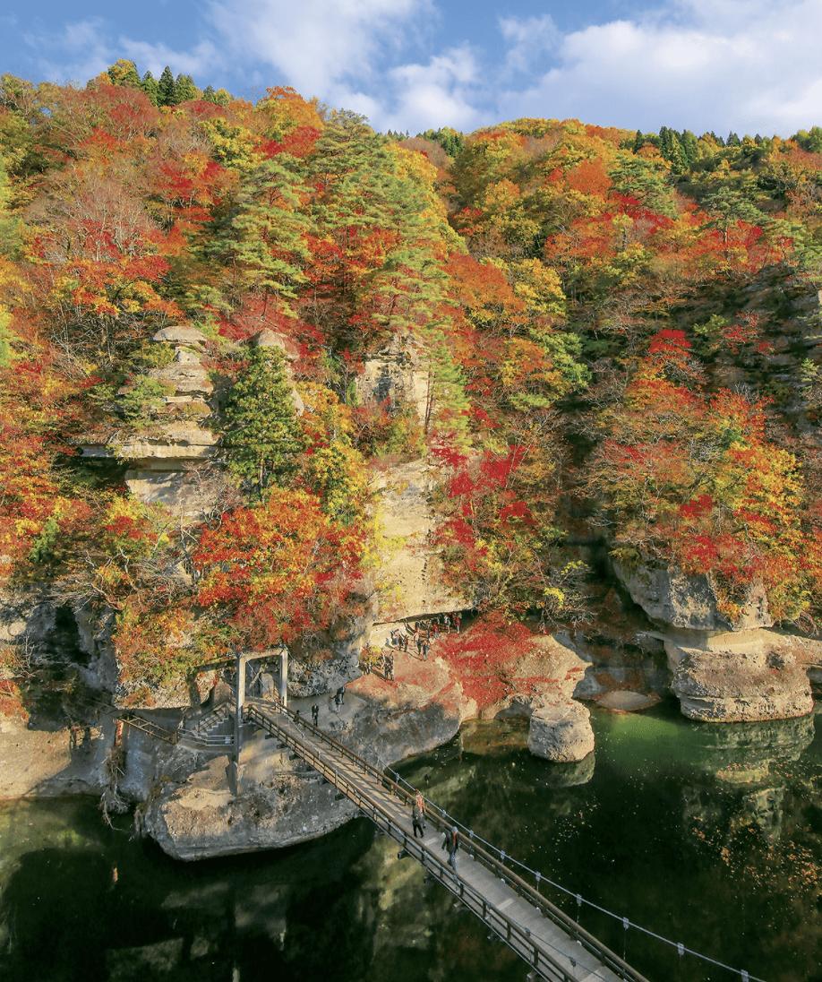 Autumn Japan - Ogawa Hato Prefectural Natural Park