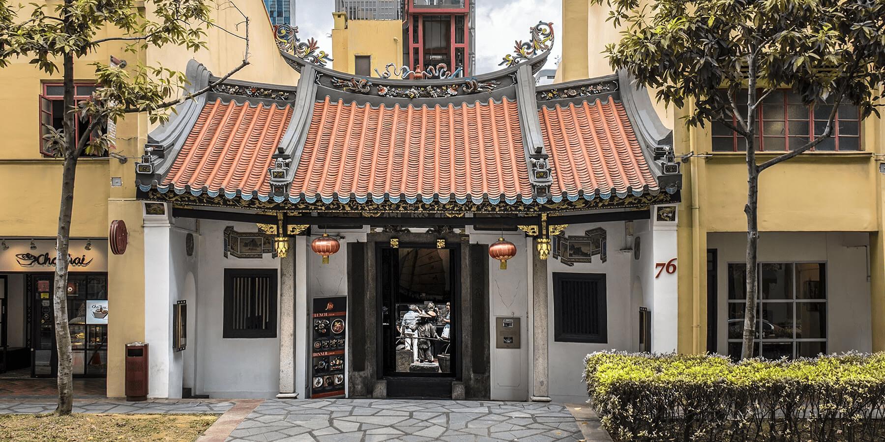 Fuk Tak Chi Temple - AMOY Hotel Singapore