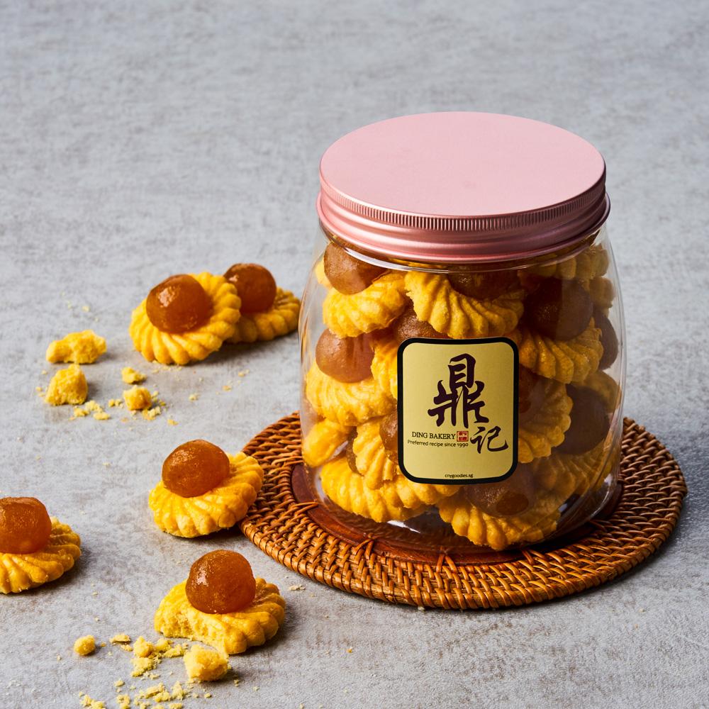 CNY snacks - pineapple tarts