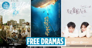 Free Chinese dramas in Singapore - best Chinese dramas to watch 2020