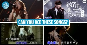 High-level chinese songs