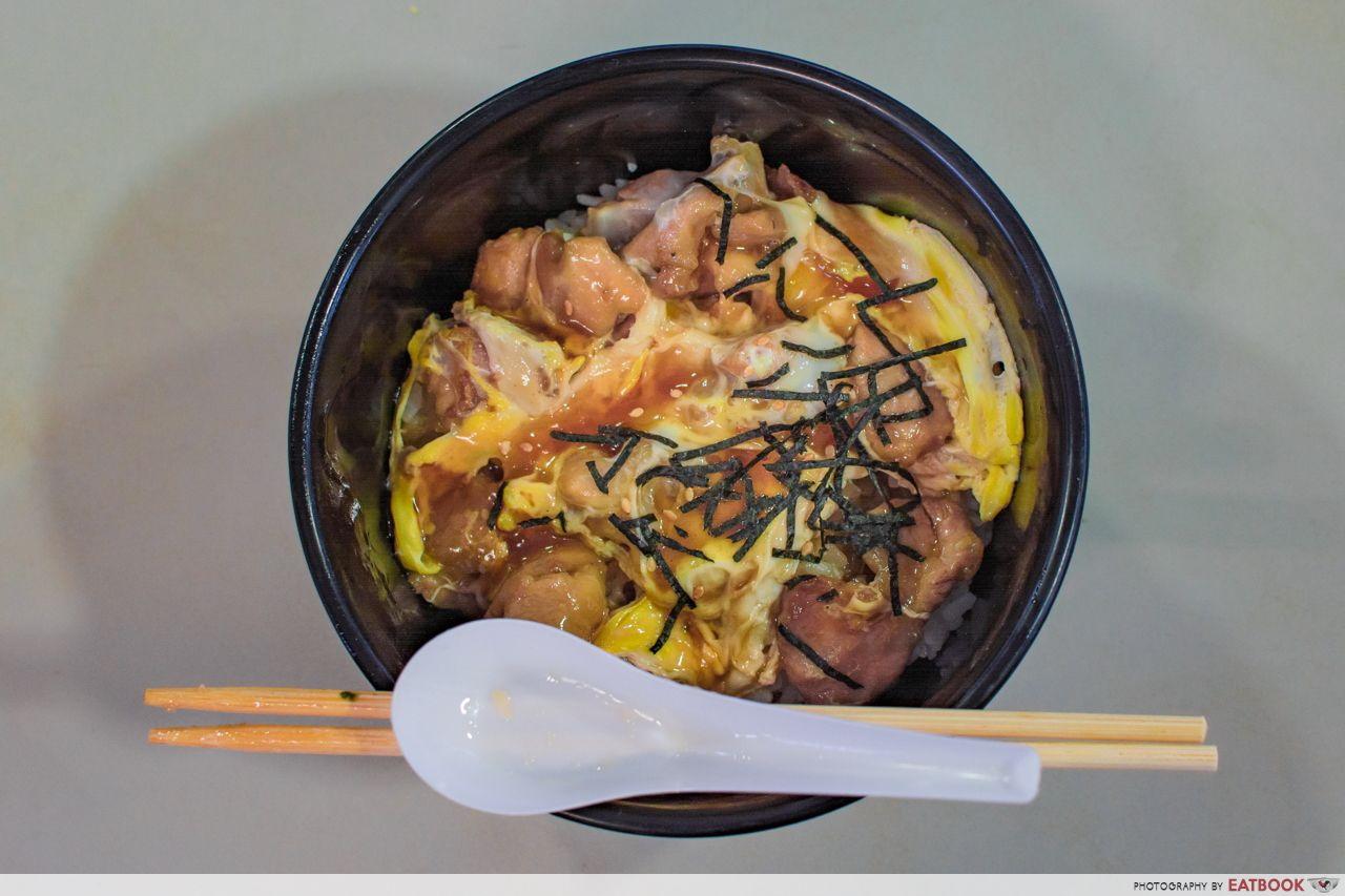 konomi zen donburi