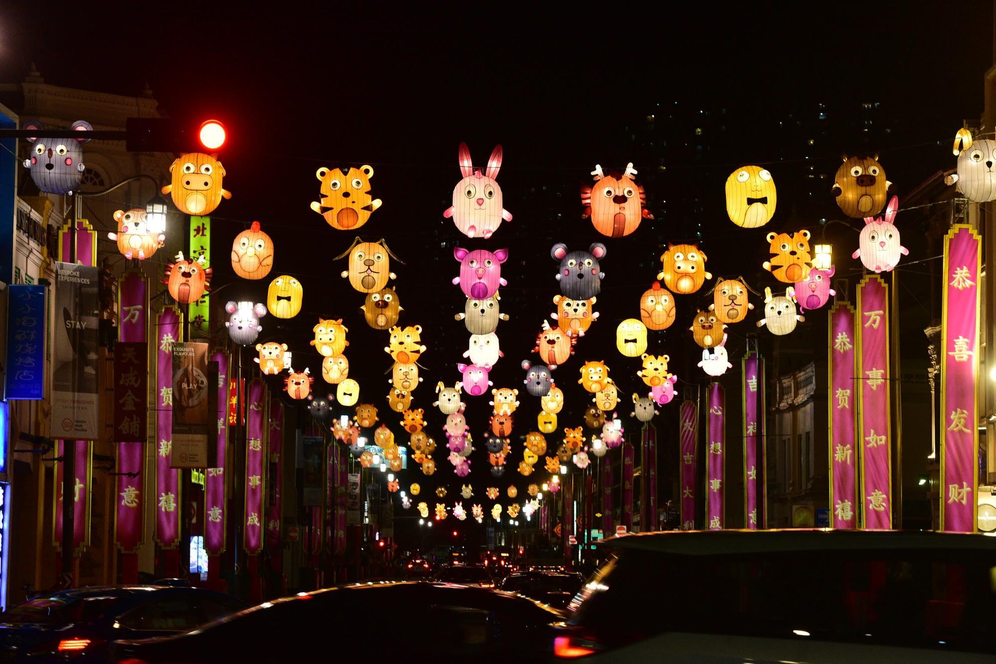 zodiac lanterns