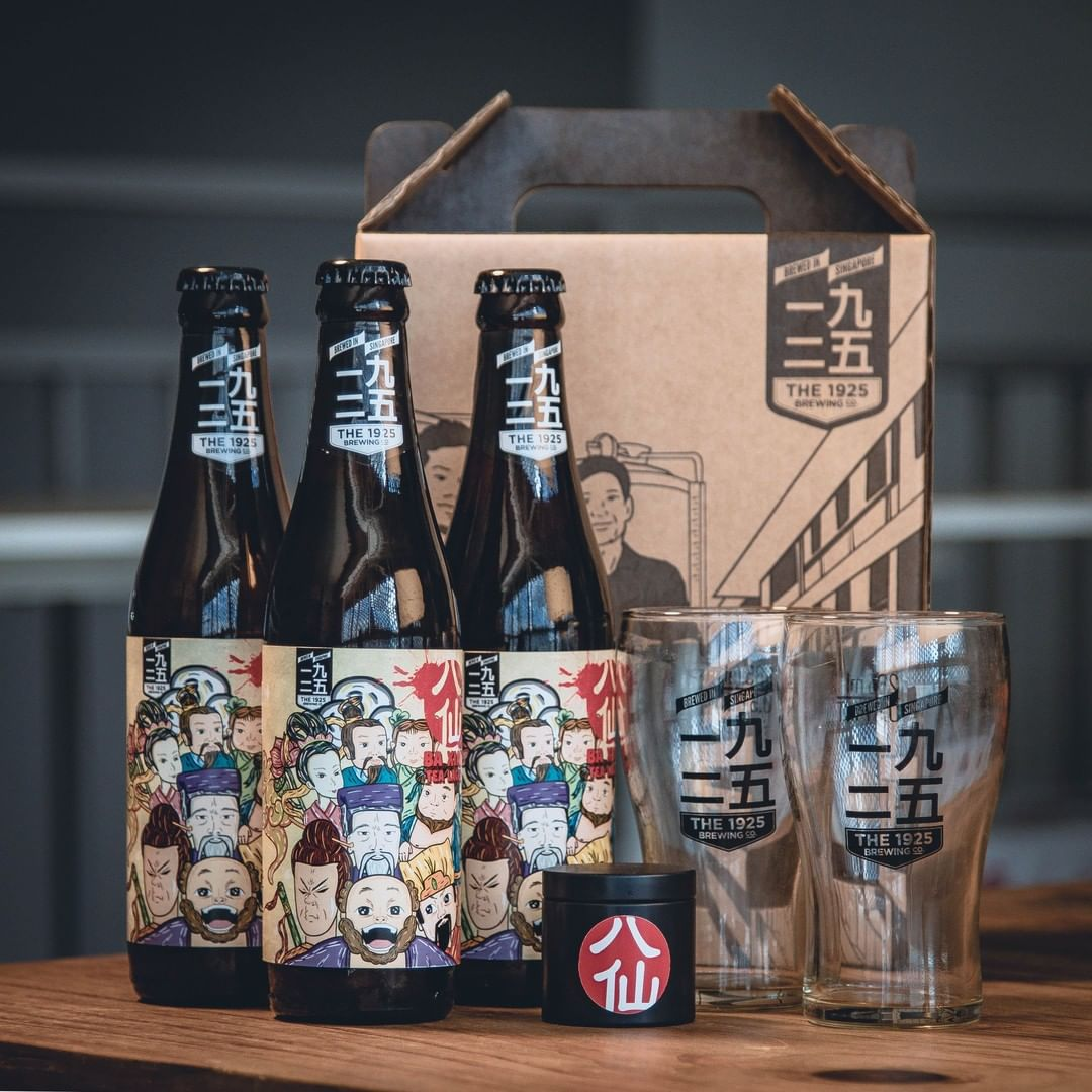The 1925 Brewing Co. gift set with glasses