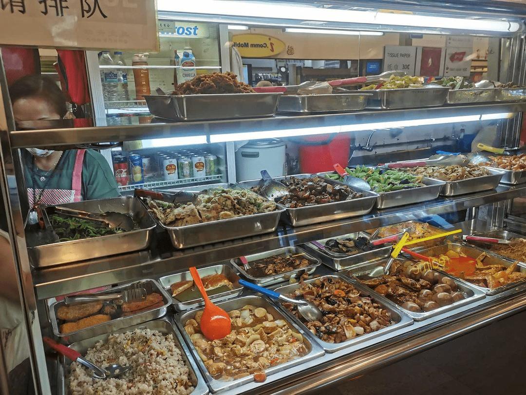 Cai Fan Store