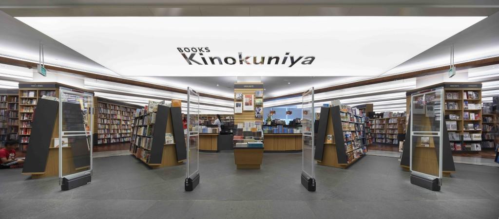 kinokuniya april 2021 deals