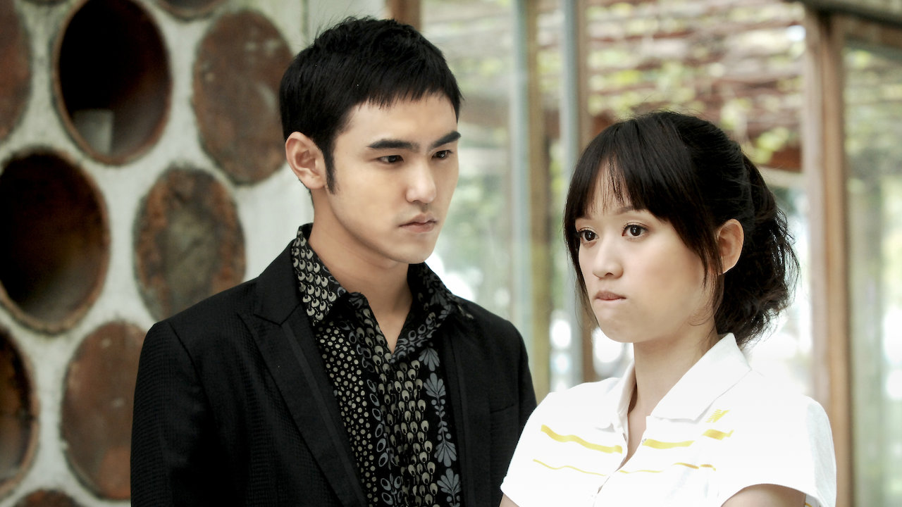 Fated to love you - Taiwanese idol drama