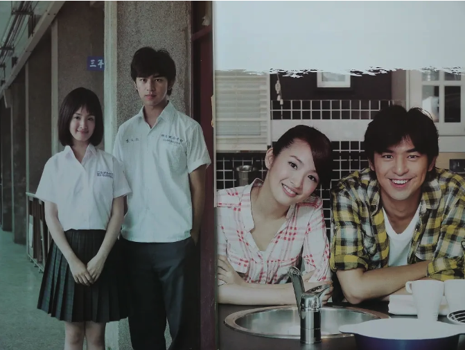 In Time with you - taiwanese idol dramas