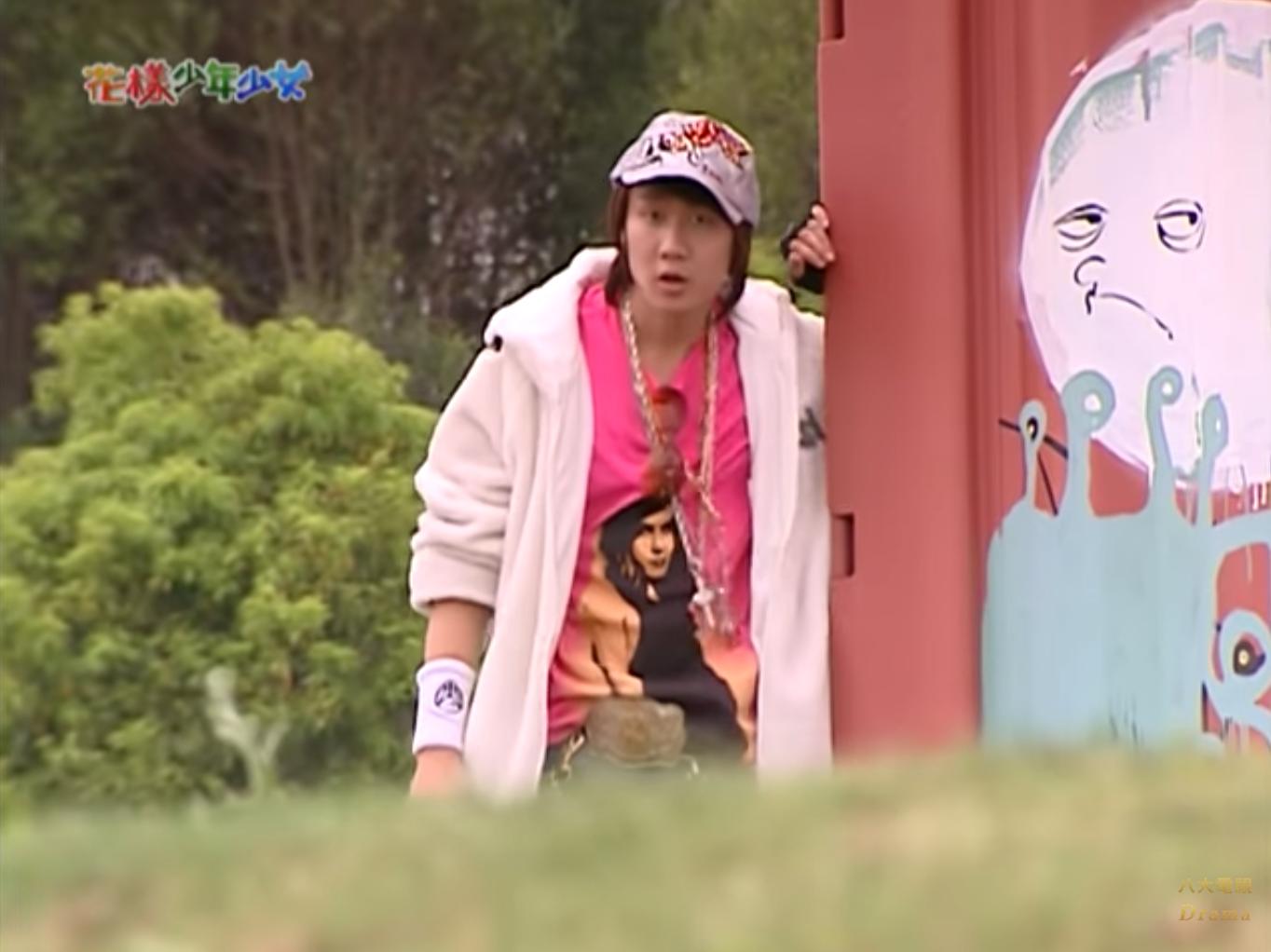 Taiwanese Idol Dramas - Hana Kimi