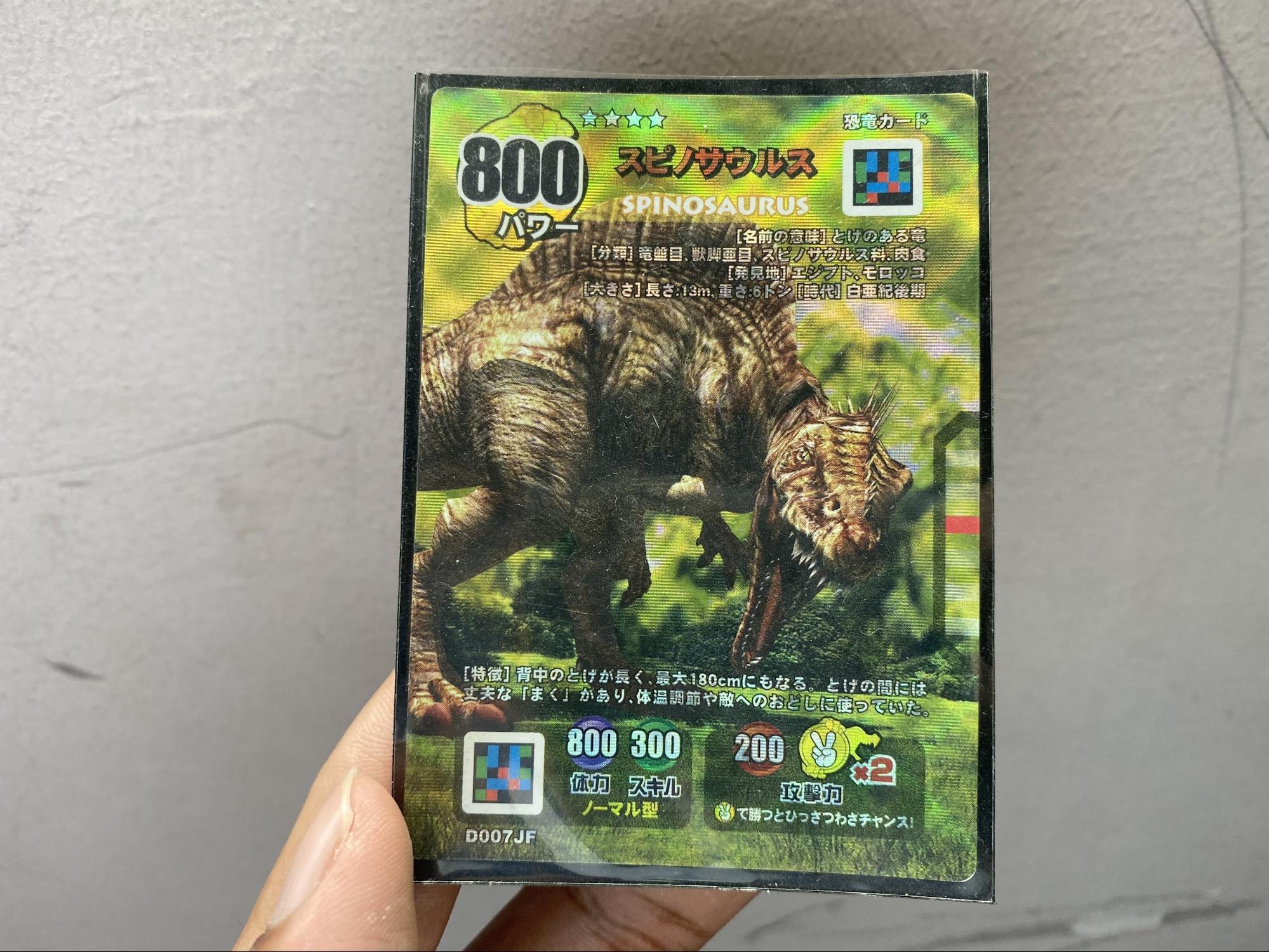 Spinosaurus trading card
