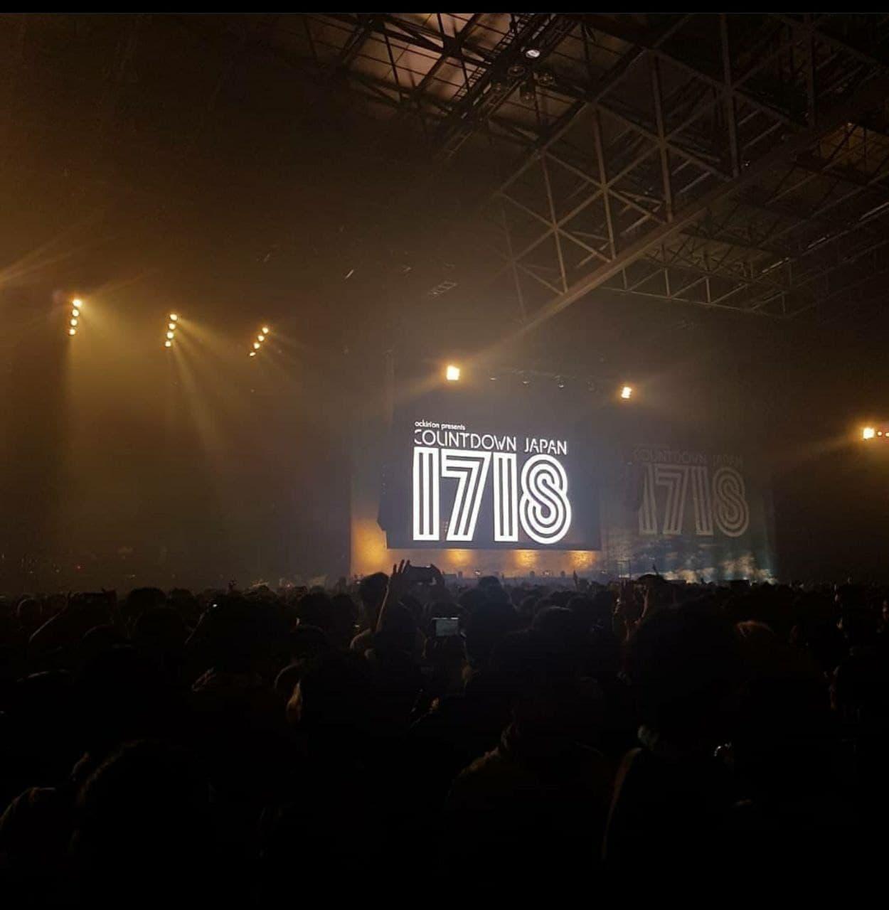 J-rock concert