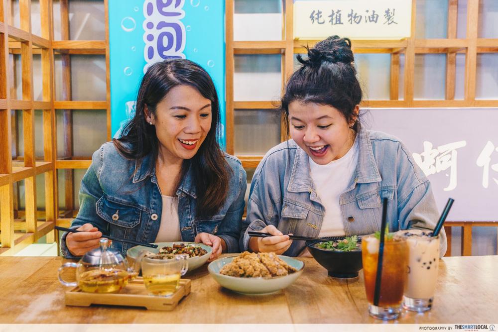 Eat at Taipei 2