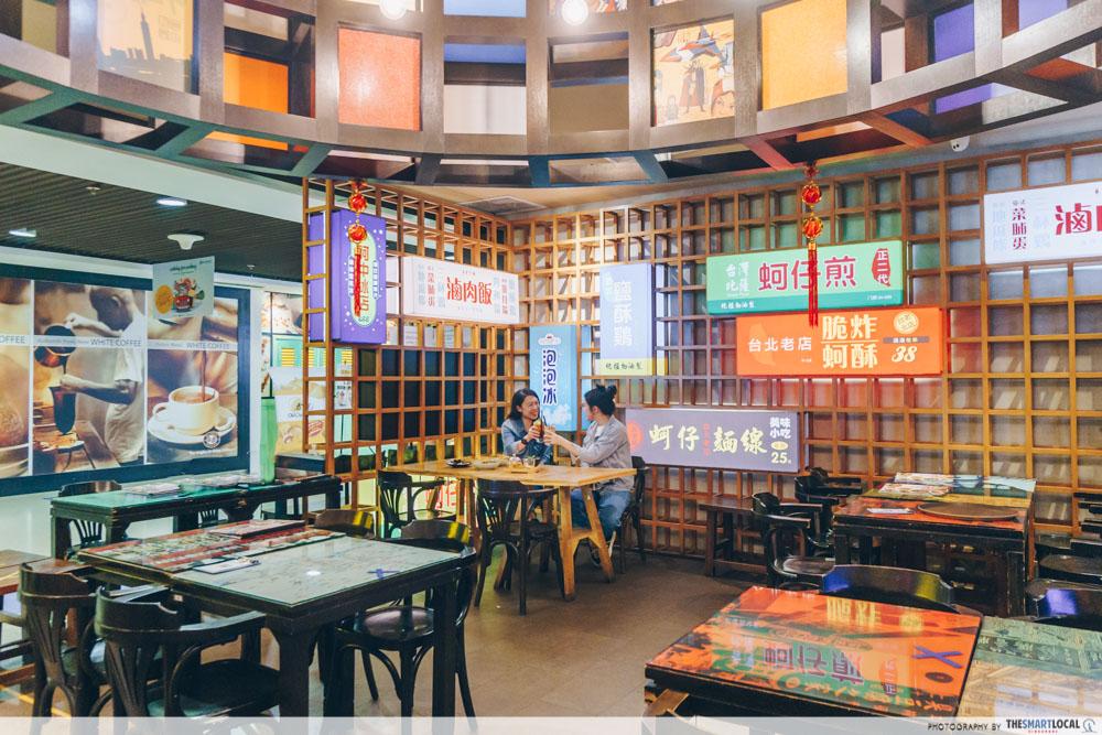 Eat at taipei 3