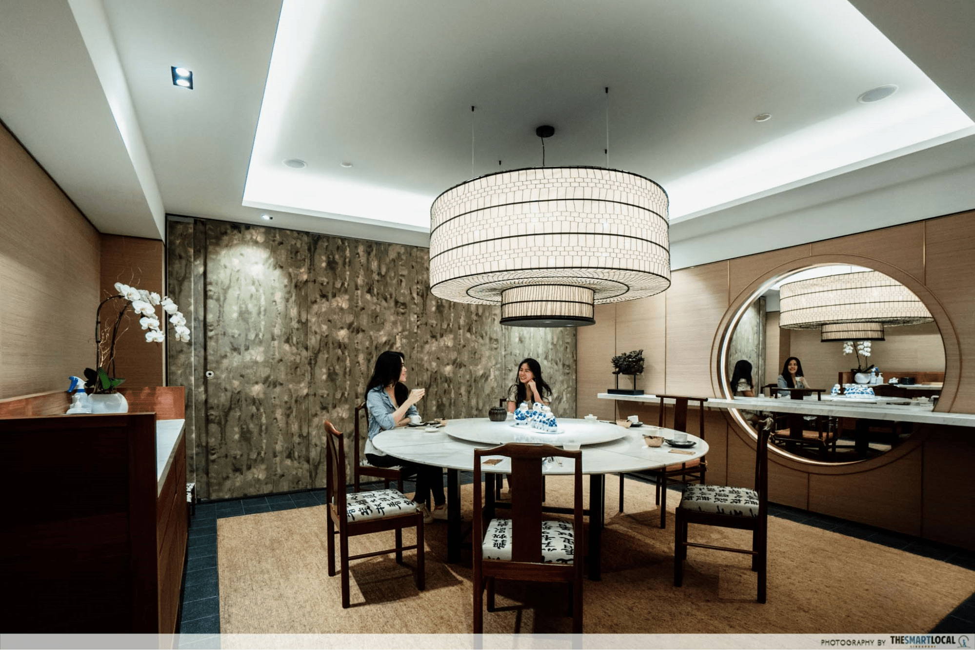 Min Jiang Private Dining Room