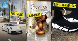Mispronounced Brand Names in Singapore