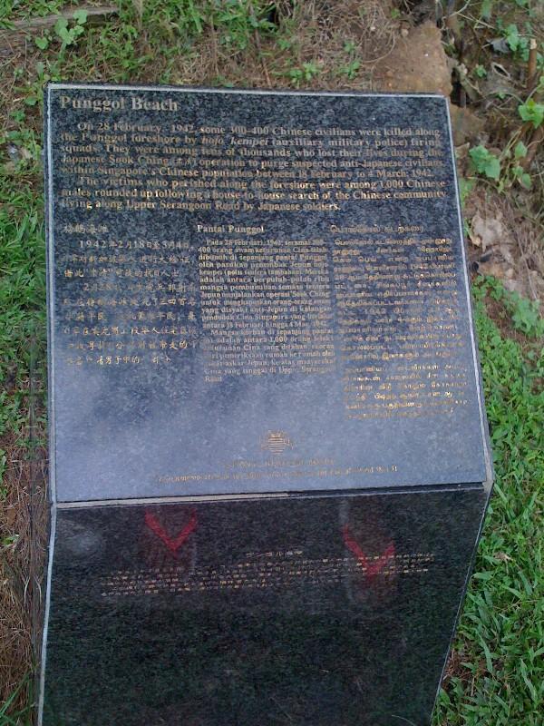 Punggol Beach Memorial Plaque