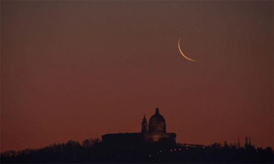 new moon ramadan