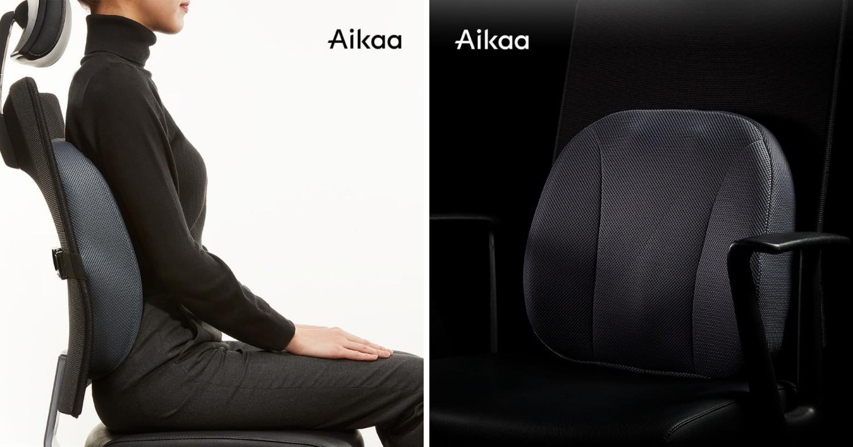 aikaa cushions lumbar hip support chair
