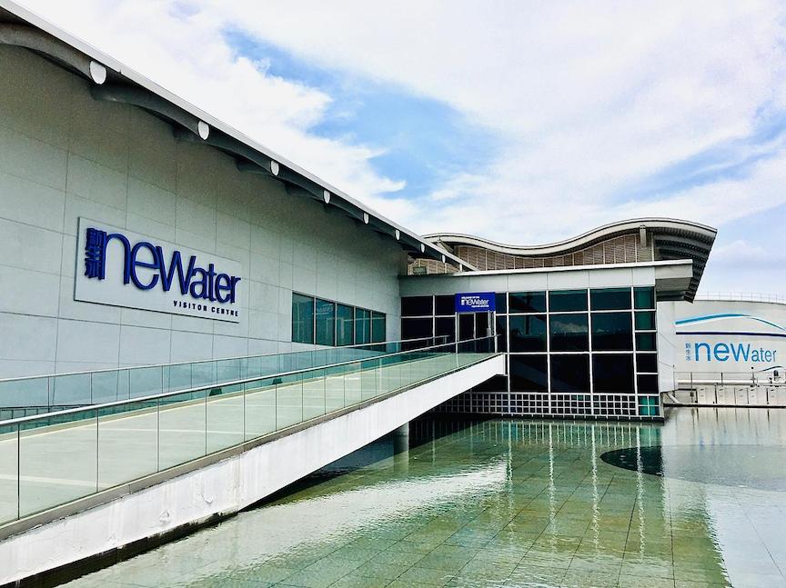 singapore school excursion - newater visitor centre entrance