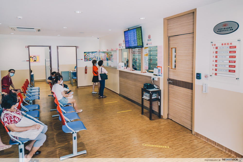 Things to do in Sengkang - Singapore Thong Chai Medical Institution