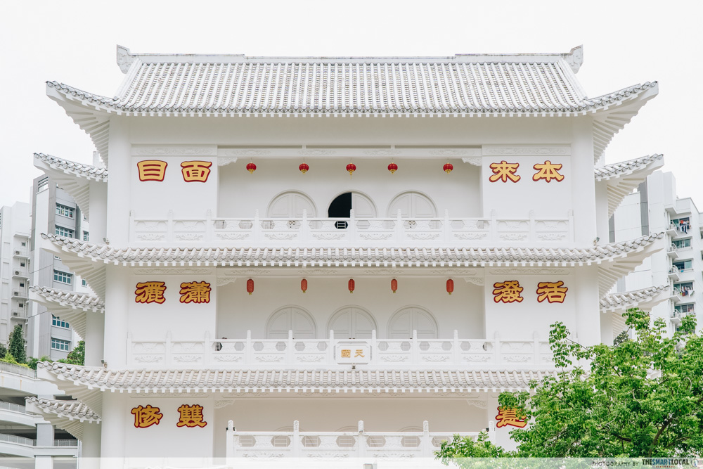 Tian Guo Jiao Tang