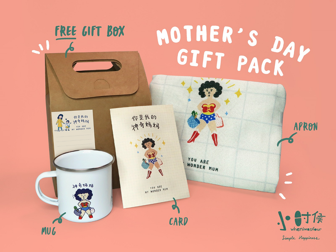 Chinatown Point Mother's Day Gift Pack