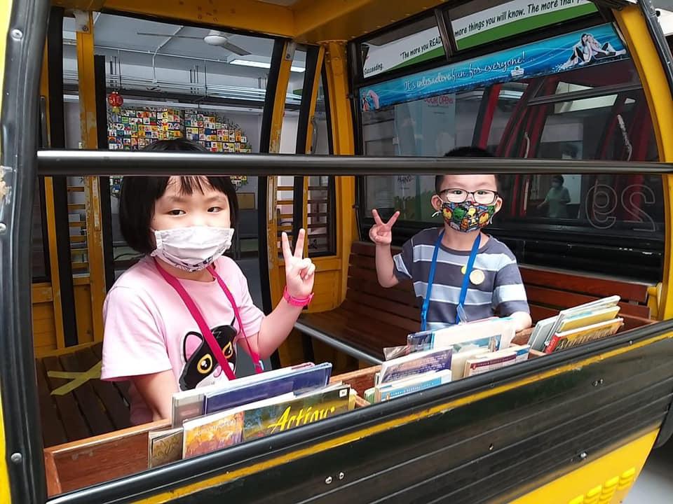coolest schools in singapore - Qihua Primary School cable car
