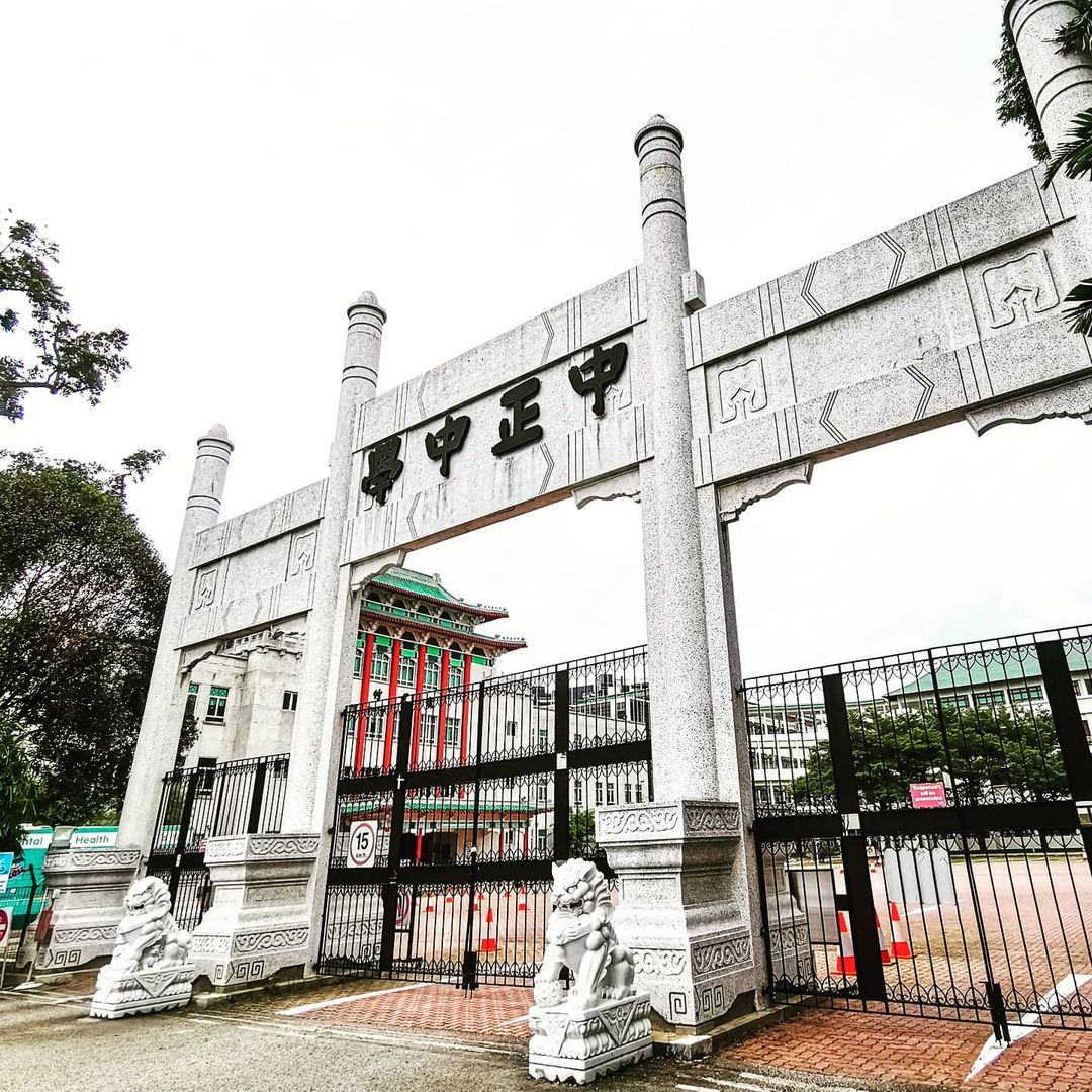 coolest schools in singapore - chung cheng high school entrance arch and administration building