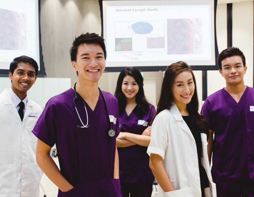 comparison of university courses - NTU Lee Kong Chian School of Medicine