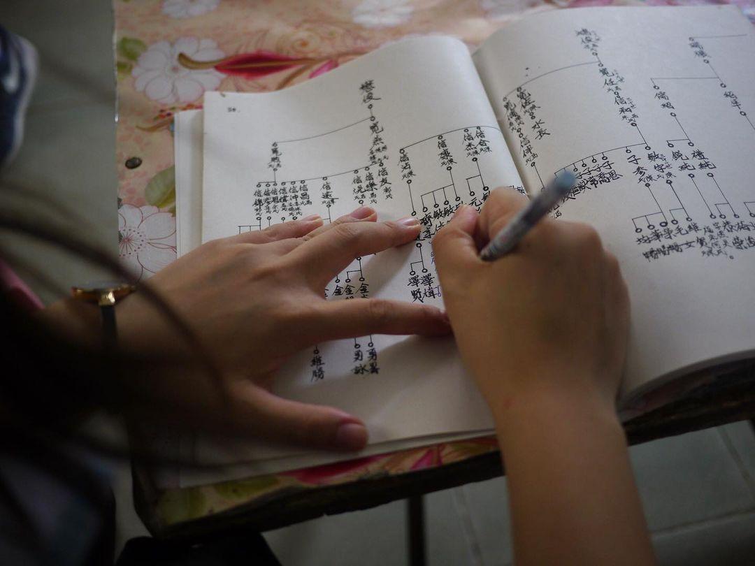 jiapu ancestral book