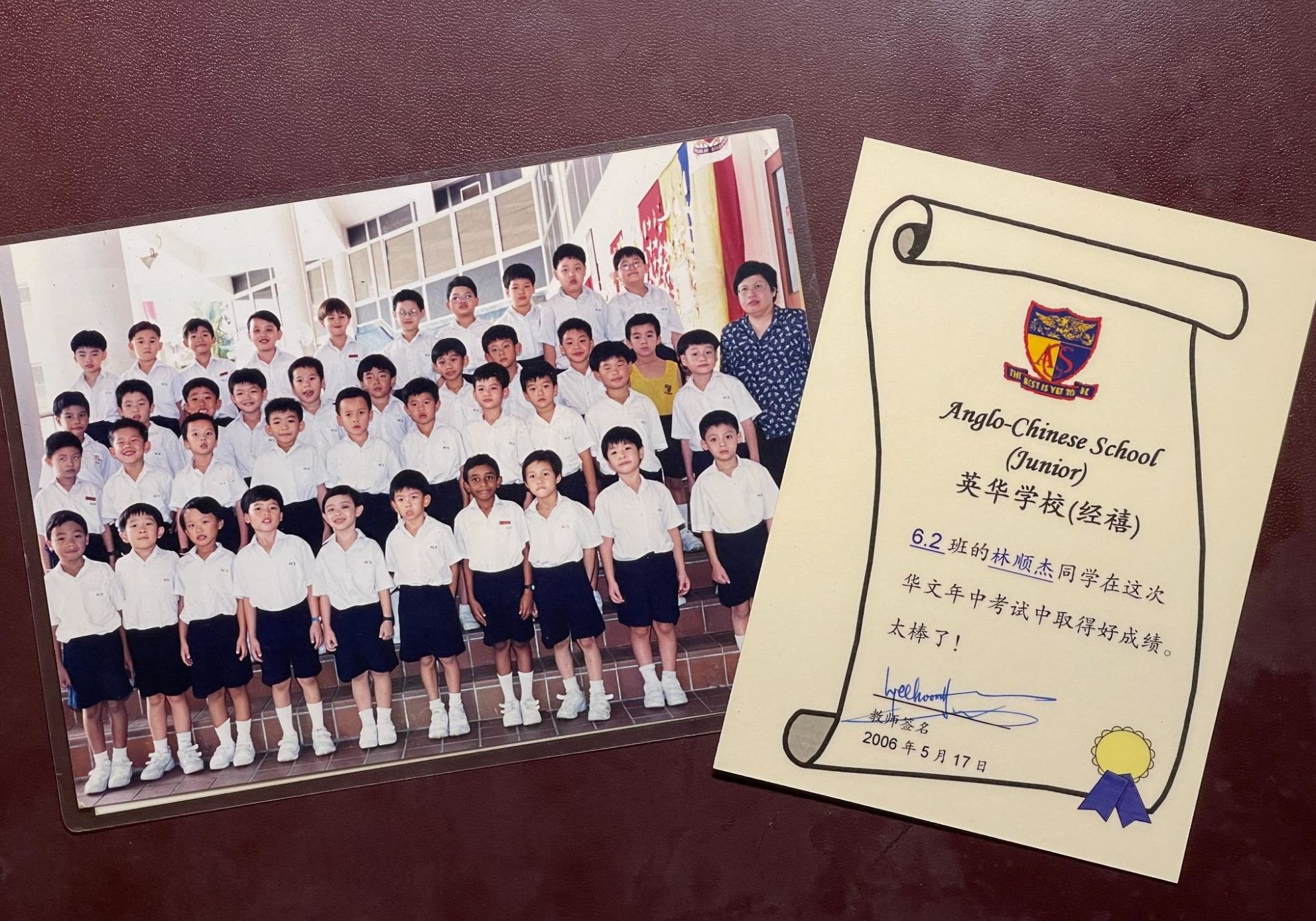 singapore chinese heritage - class photo of ian in primary school, along with an award for good Chinese grades