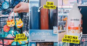 Guardian Everyday Essentials