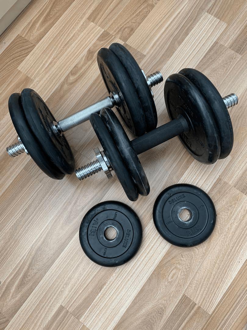 Home Gym Guide - Dumbbells