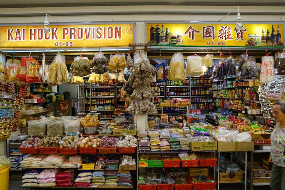 singapore mama shops provisions