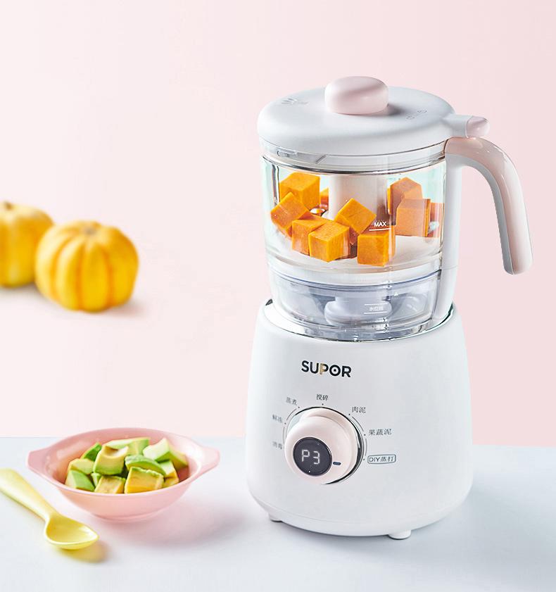 taobao kitchen gadgets baby blender