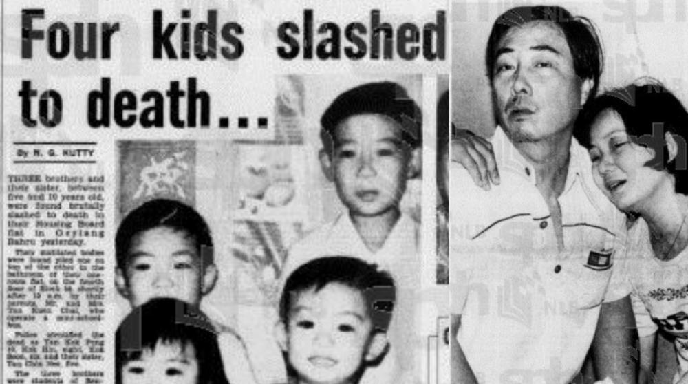 geylang bahru family murders
