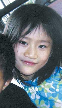 murder of huang na