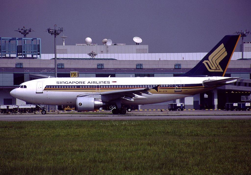 singapore airlines flight 117