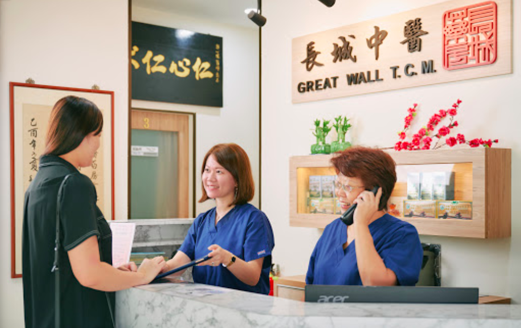 TCM clinics in Singapore - Great Wall Acupuncture Clinic