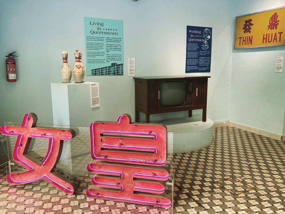 The Museum@My Queenstown