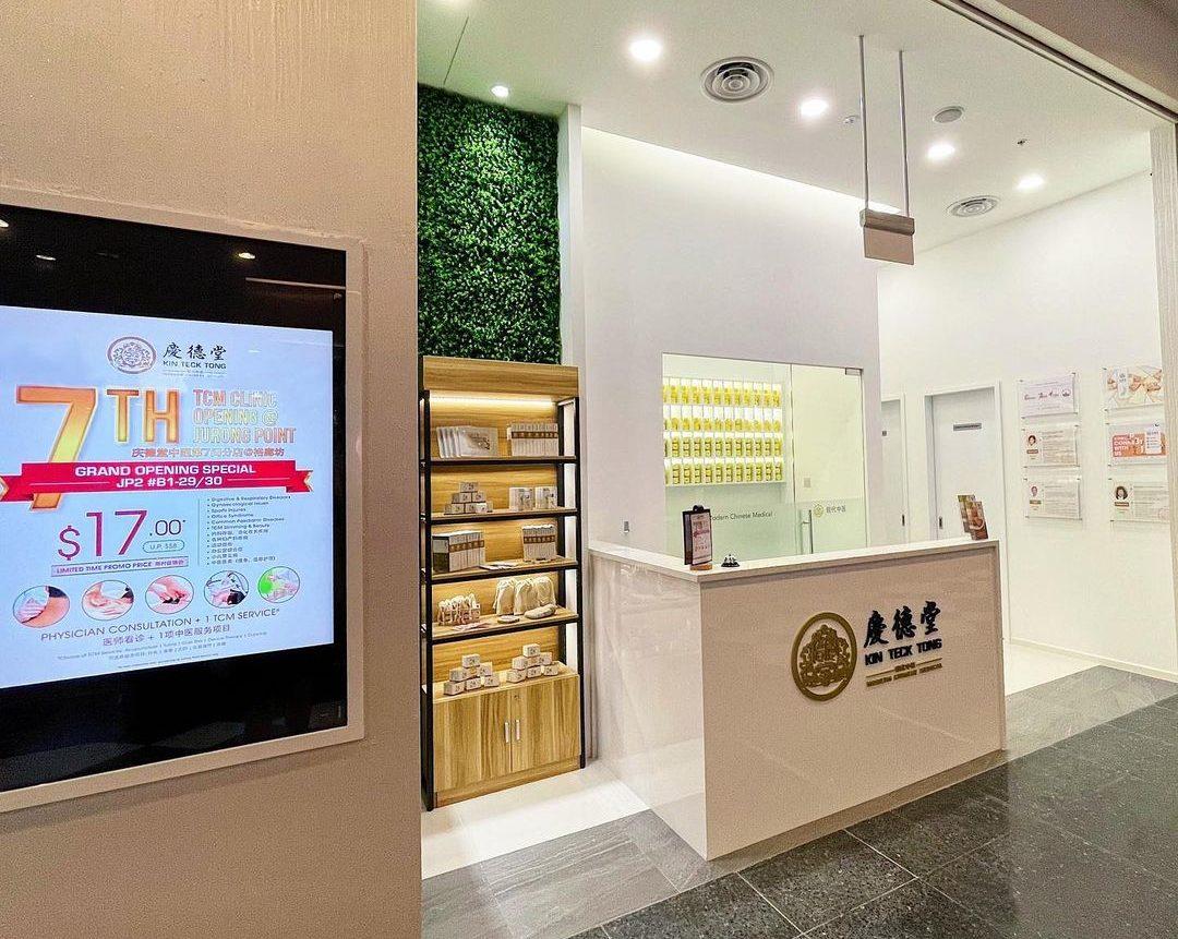 TCM clinics in Singapore - Kin Teck Tong