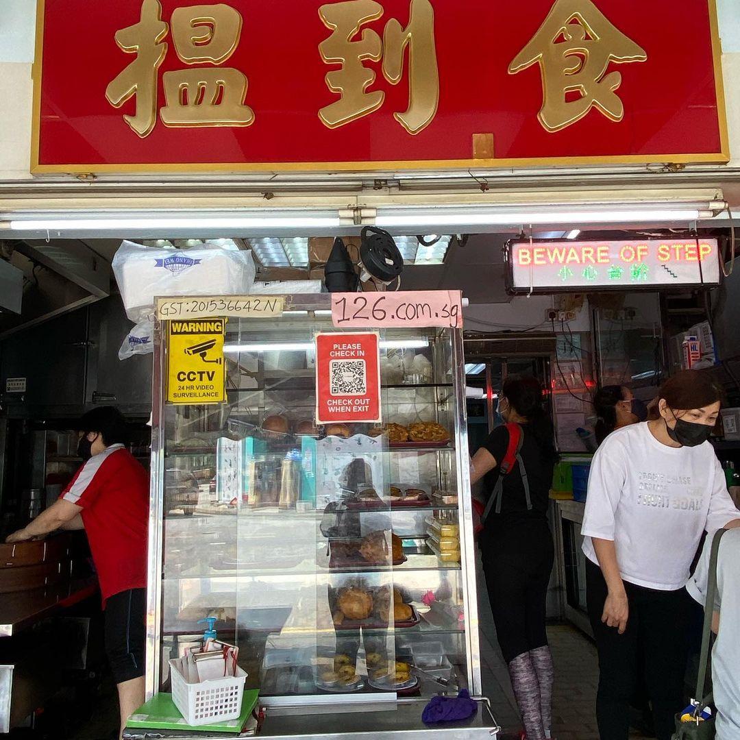 126 Wen Dao Shi