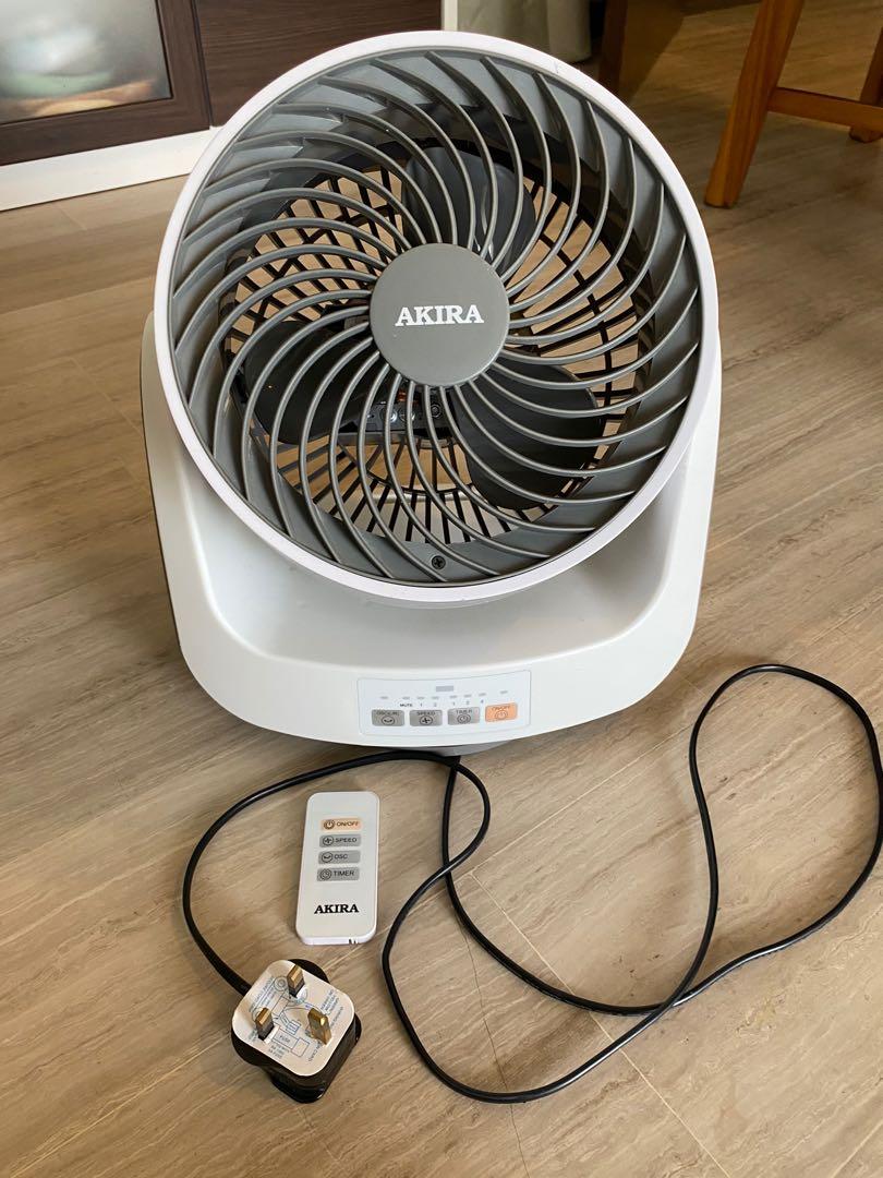 akira fan