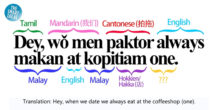 10 Bizarre Things Singaporeans Do That The Rest Of The World Won't Understand