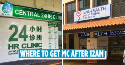 24 hour clinics