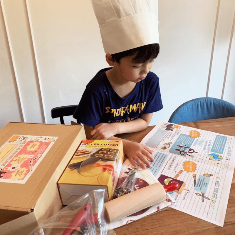 Baking Supply Shops kids baking set