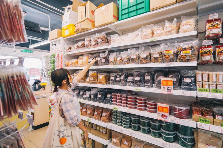 Bake With Yen Singapore baking supply shop