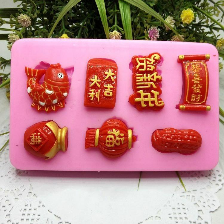 Mold Mart - CNY baking moulds